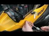 Установка ксенона - BMW F800 (часть 2)