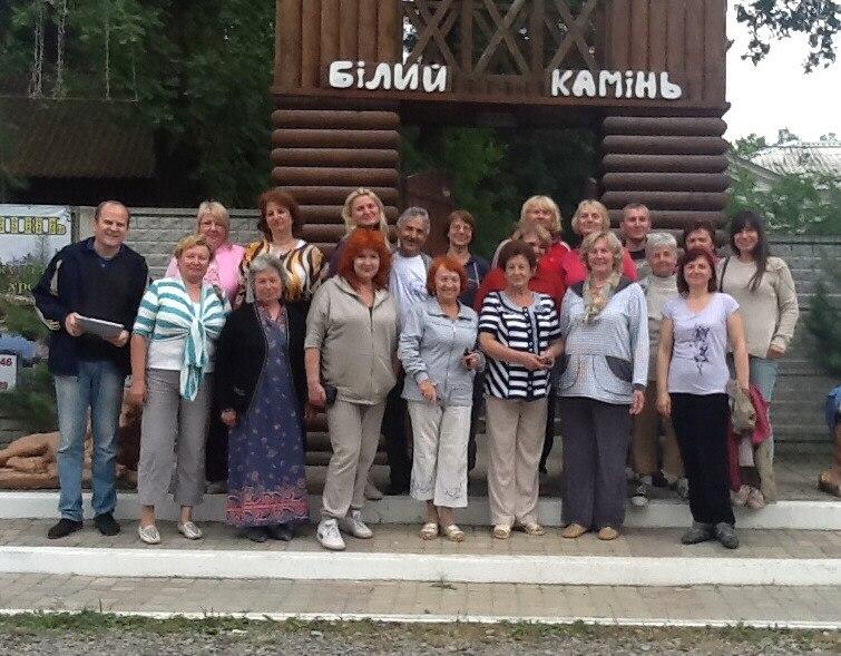 летняя школа теософического общества на Украине