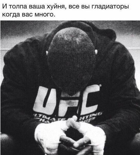 Фото №456253055 со страницы Кирилла Пожидаева