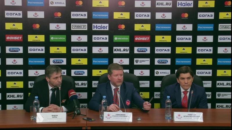 ЦСКА – «Металлург» Послематчевая пресс-конференция
