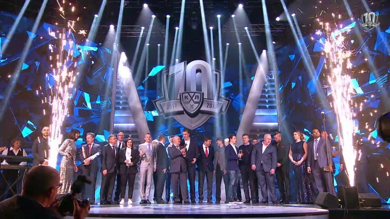 Первые тренеры игроков лауреатов церемонии закрытия сезона КХЛ 2017 2018