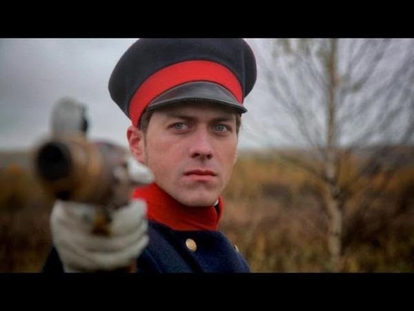 Вольная грамота Трейлер 1 сезон 2018 Full HD