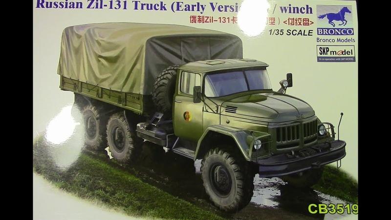 Сборка модели ЗиЛ-131 ранняя версия от Bronco часть 2