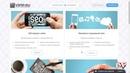 Vipip ru заработок на автомате Vipip обзор автосерфинг заработок без вложений