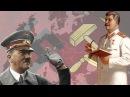 Если бы Гитлер НЕ напал на СССР в 1941 году   Альтернативная история