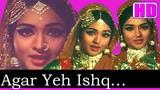 12+ Agar Yeh Husn Mera (HD) - Lata Mangeshkar - Sangursh - 1968 - Music Naushad - Lata Hits