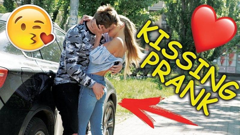 Kissing Prank: ЛУЧШИЙ РАЗВОД НА ПОЦЕЛУЙ   100% СПОСОБ ВЗЯТЬ НОМЕР
