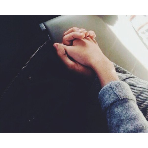 Держи меня крепко своею рукою 129
