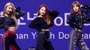 4K 181117 구구단 gugudan 미나 MINA 나 같은 애 A Girl Like Me 천안 청소년 두드림 직캠 fancam by ecu