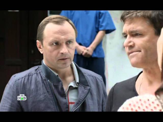 ОТПУСК ПО РАНЕНИЮ 2 серия 2015