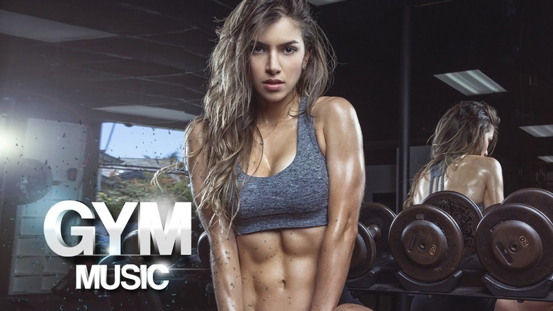 Best Gym Music Mix 2018 🔥 Fitness Workout Motivation Music 2018 🔥 Body Weight HIIT Workout