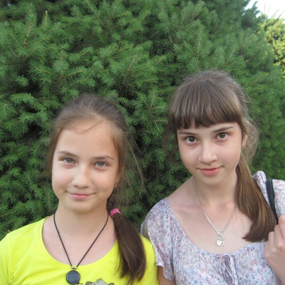 Соня Бийчук, 16 июня , Санкт-Петербург, id205293413