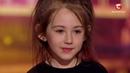 Нана Притула 6 лет танец 'Україна має талант 9' Діти 2 15 04 2017