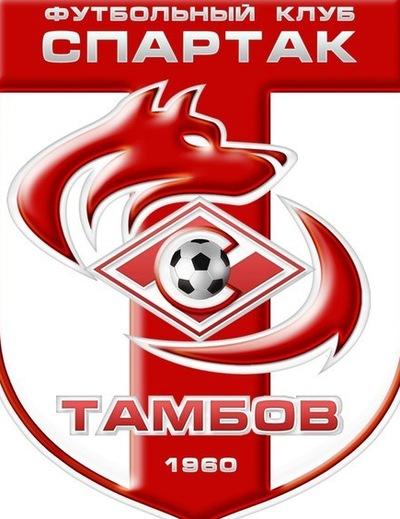 Андрей Коробов, 21 сентября , Тамбов, id6717333