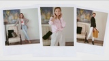 3 образа в стиле smart casual мастер-класс от Кристины Хоронжук