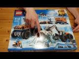 LEGO City Arktis 60195 распаковка и сборка