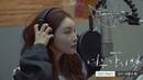 CHUNG HA – It's You ( [Рус.саб] OST 1 к дораме: И миллион звёзд падёт с небес )