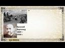 Кыргызы не тюрки Отюрченный народ Бартольд о кыргызах