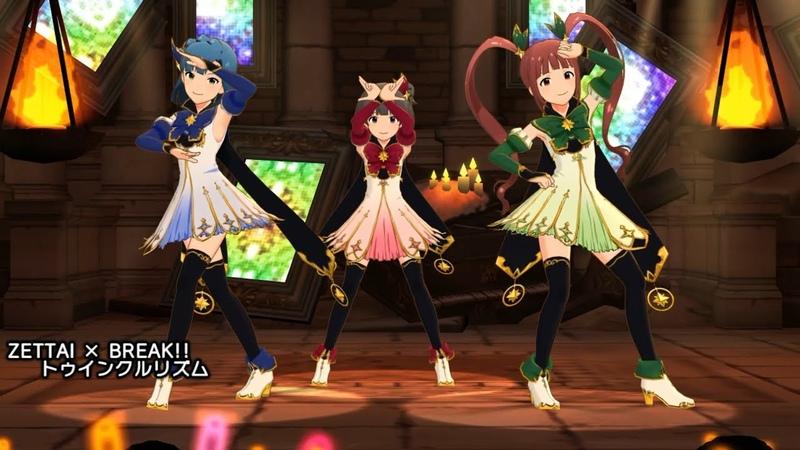 「ミリシタ」ZETTAI × BREAK‼ トゥインクルリズム (Game ver.) 七尾百合子、中谷育、松30000