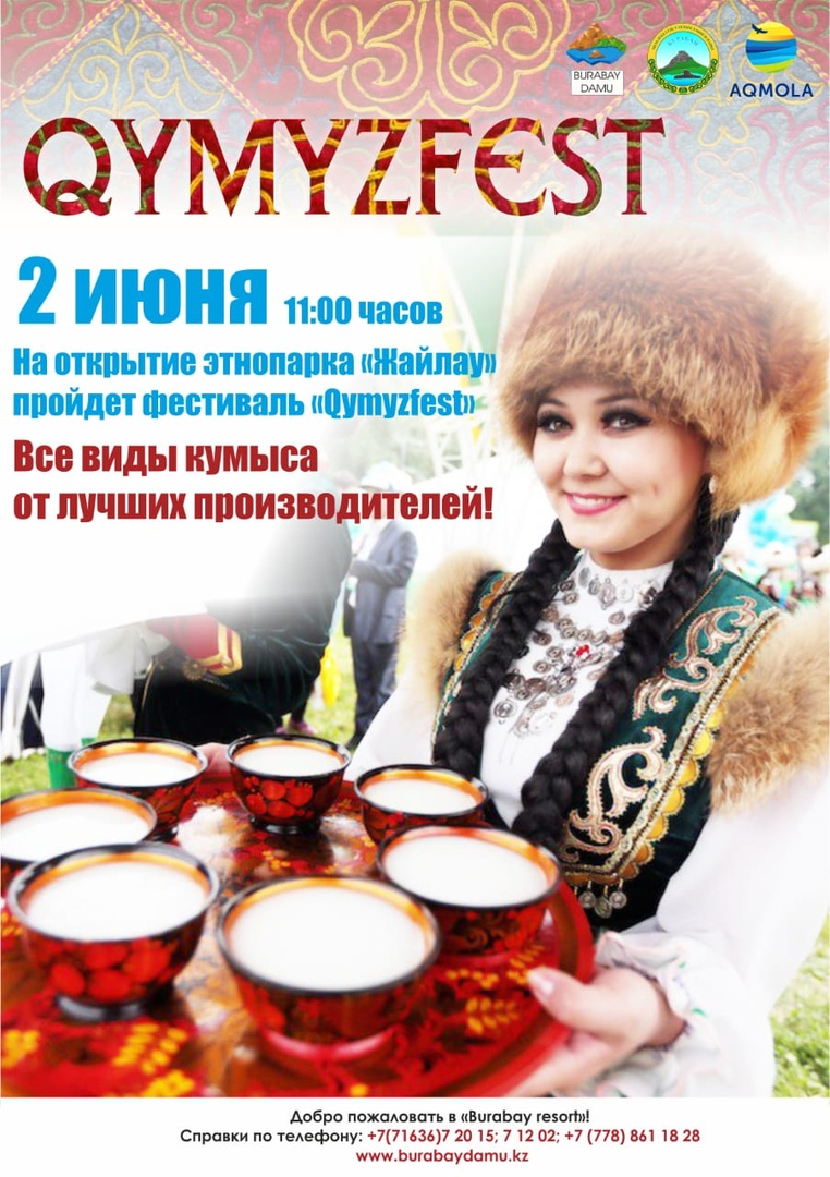 QymyzFest
