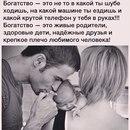 Анна Петрова фото #42