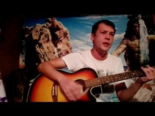 Денис Смит-песня