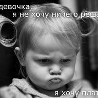 Ярина Олексевич, 20 июня 1995, Зеленодольск, id101474655