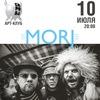MORJ ||| МОРЖ