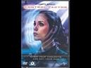 Ver y Bajar Control factor (2003) Castellano 720p - Links en Descripción
