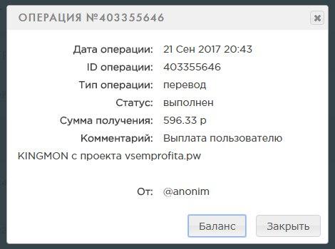 https://pp.userapi.com/c639819/v639819007/508ec/XV50FUkkIYo.jpg