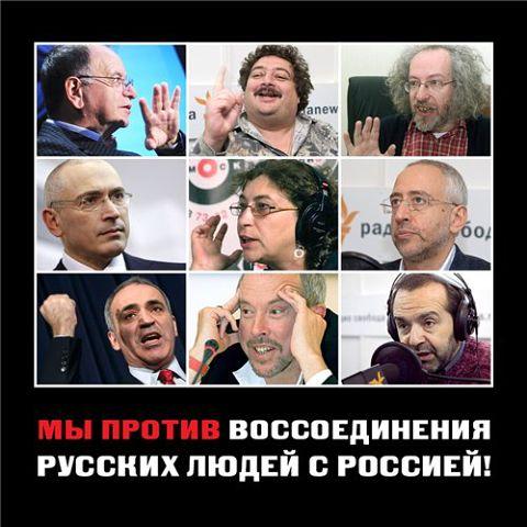 ПолитПлакат - Страница 3 Jubq14wzSws