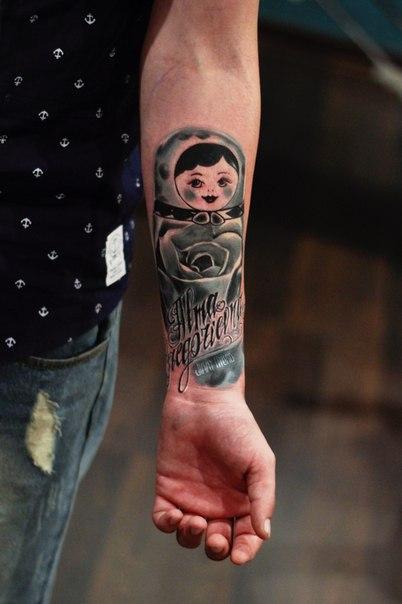 Студия татуировки в Ясенево Tattoo2U, Москва, ул