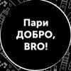 VAPE SHOP YALLWEL   Барнаул VapeShop