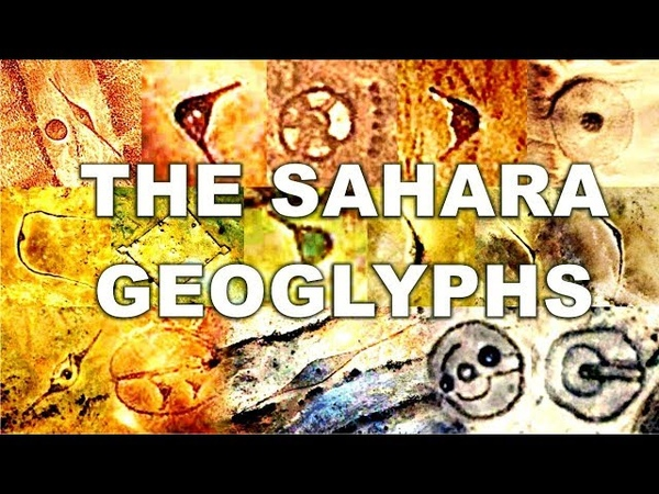 THE SAHARA GEOGLYPHS (Геоглифы Сахары)