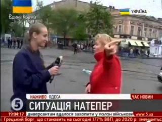 Украина. Одесса. Горожане из прямого эфира выгнали 5 КАНАЛ 04.05.2014