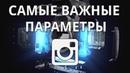 📸 Какой фотоаппарат выбрать и почему Подробная инструкция