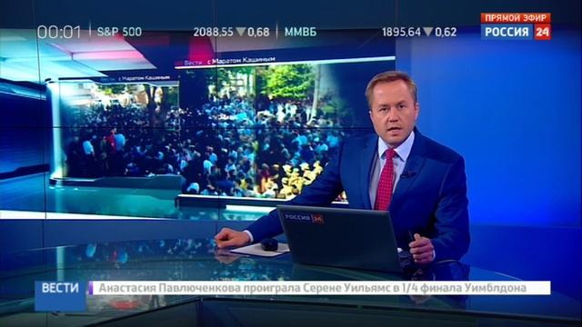 Новости на Россия 24 • Президент Абхазии отстранил от должности главу МВД республики