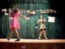 Танец Стиляги. Я люблю буги-вуги