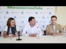 Роза ветров-2018 Андрей Баринов