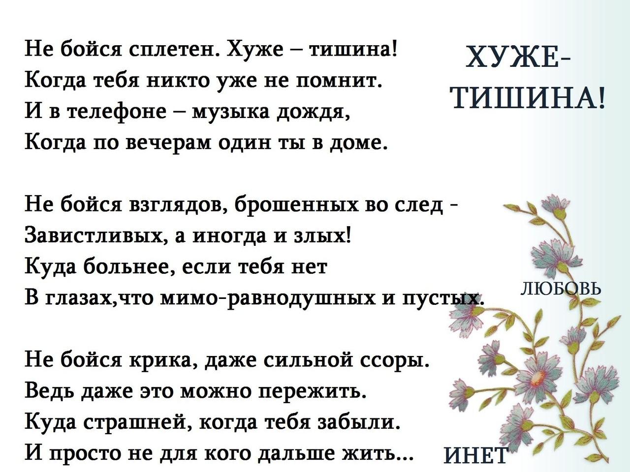 https://pp.userapi.com/c7004/v7004292/62551/BrHBg7LW2FM.jpg