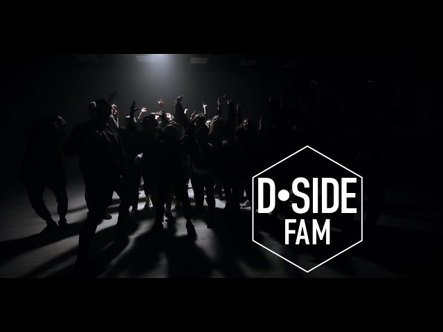 TroyBoi – Dont Be Judging | D.Side Fam | Choreography by Olga Zholkevska | D.Side Dance Studio