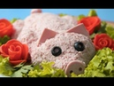Салат в форме Свиньи ( Новый год 2019 праздничный салат Свинка на основе Оливье )