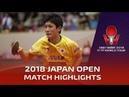 Harimoto Tomokazu vs Lee Sangsu   2018 Japan Open Highlights (1/2)