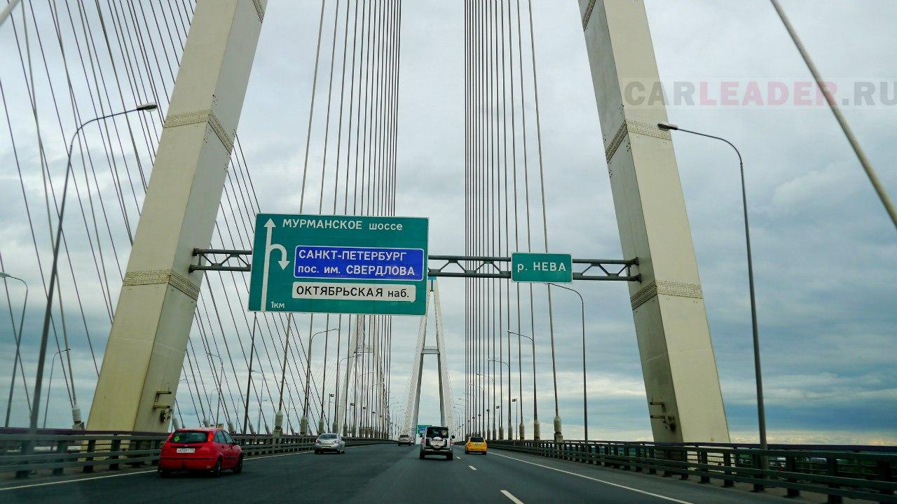 Питерская вариация бруклинского моста.