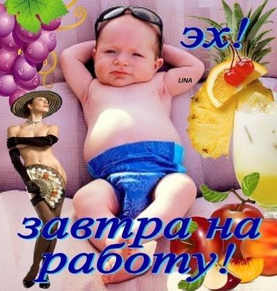 Максим Бусев, 27 октября 1997, Харьков, id201884617