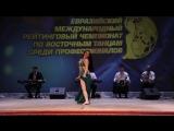Кожевникова Анна. Импровизация. Mario Kirlis Group. Евразийский чемпионат по восточным танцам.