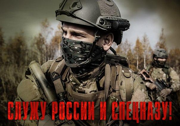 ОРУЖИЕ РОССИИ Оружие
