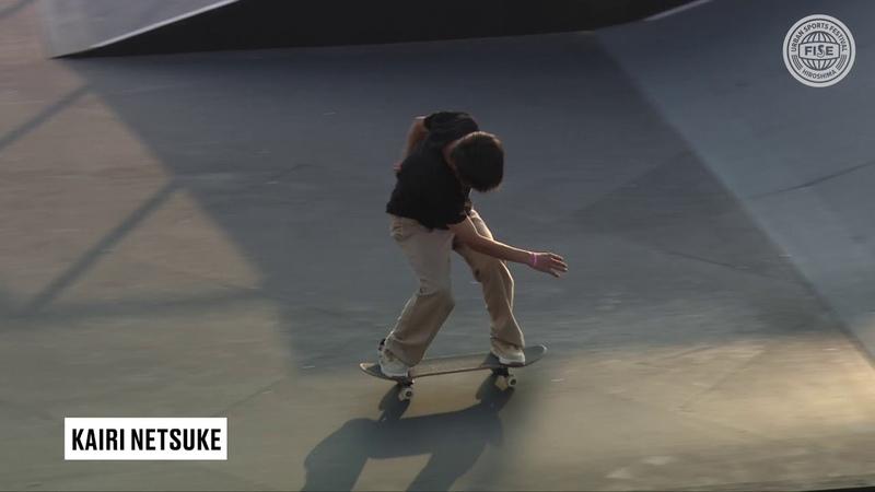 Top 5 Tricks | Skateboard Street - FISE Hiroshima 2019
