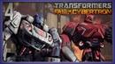 Прохождение ◄ TRANSFORMERS: Fall of Cybertron ► Глава IV. Глаз Бури