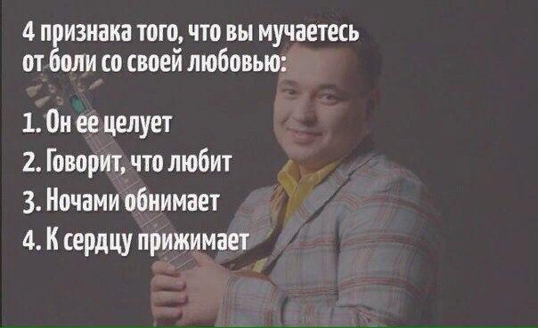 Фото №456354625 со страницы Александры Мацаковой
